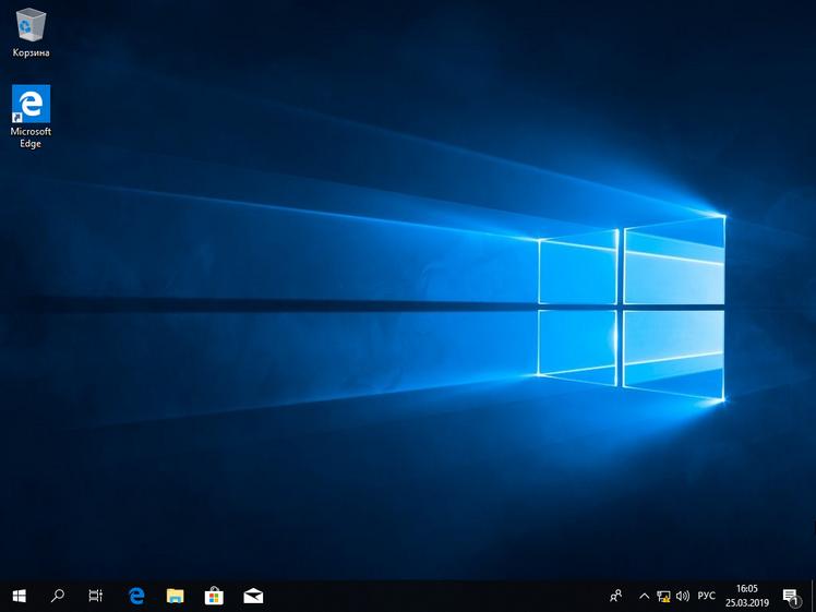 Рабочий стол Windows 10 после установки